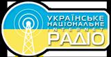 Українське Національне Християнське Радіо Канал Благодаті